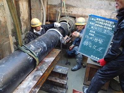 水道設備3